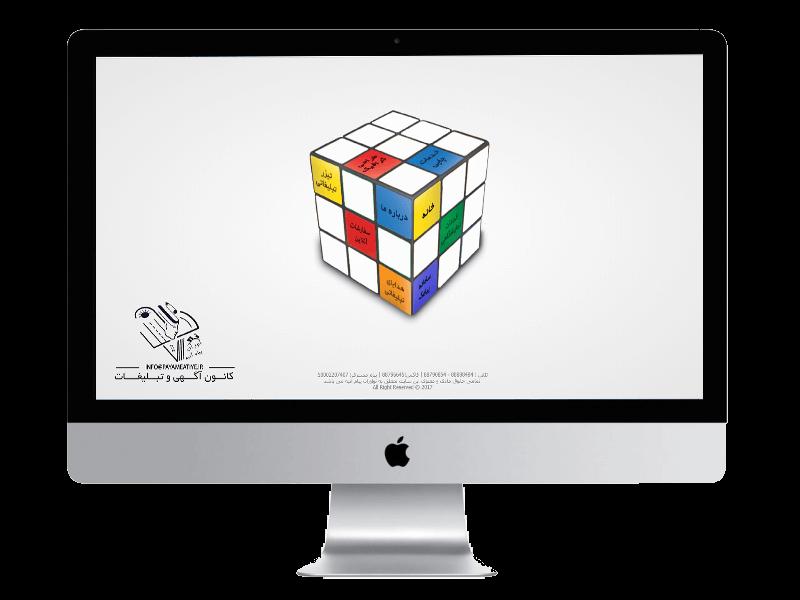 نمونه کار طراحی سایت 2