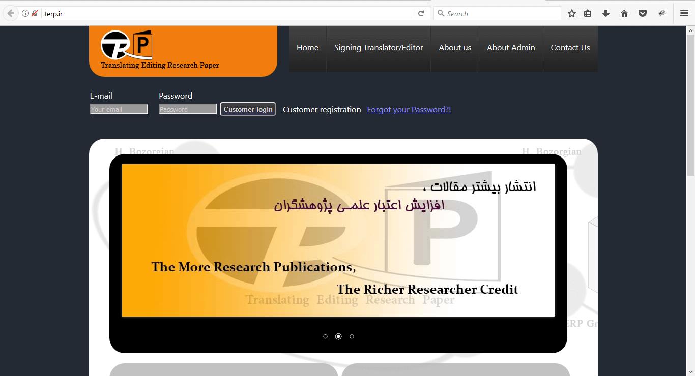 وبسایت ترجمه ترپ