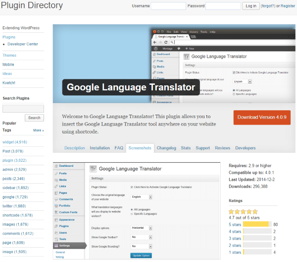 How To Make Your WordPress Website MultiLingual Google Language Translator
