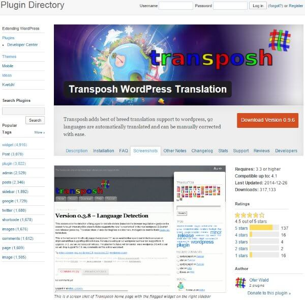 How To Make Your WordPress Website MultiLingual Transposh