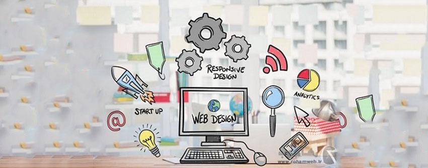 طراحی لگو وب سایت