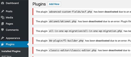 غیر فعال کردن پلاگین با FTP